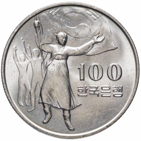 """купить Южная Корея 100 вон 1975 """"30 лет освобождению"""""""