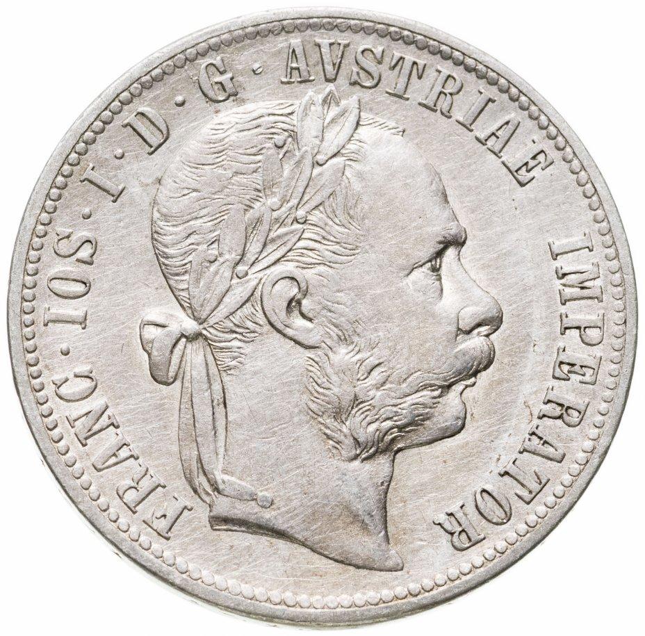 купить Австрия 1 флорин (florin) 1879
