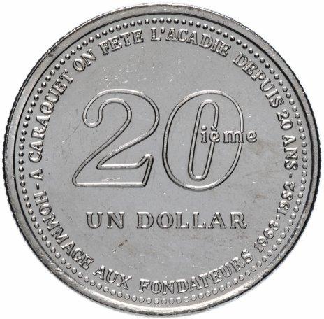 """купить Канадский торговый доллар 1982 """"Каракет, Нью-Брансуик"""""""