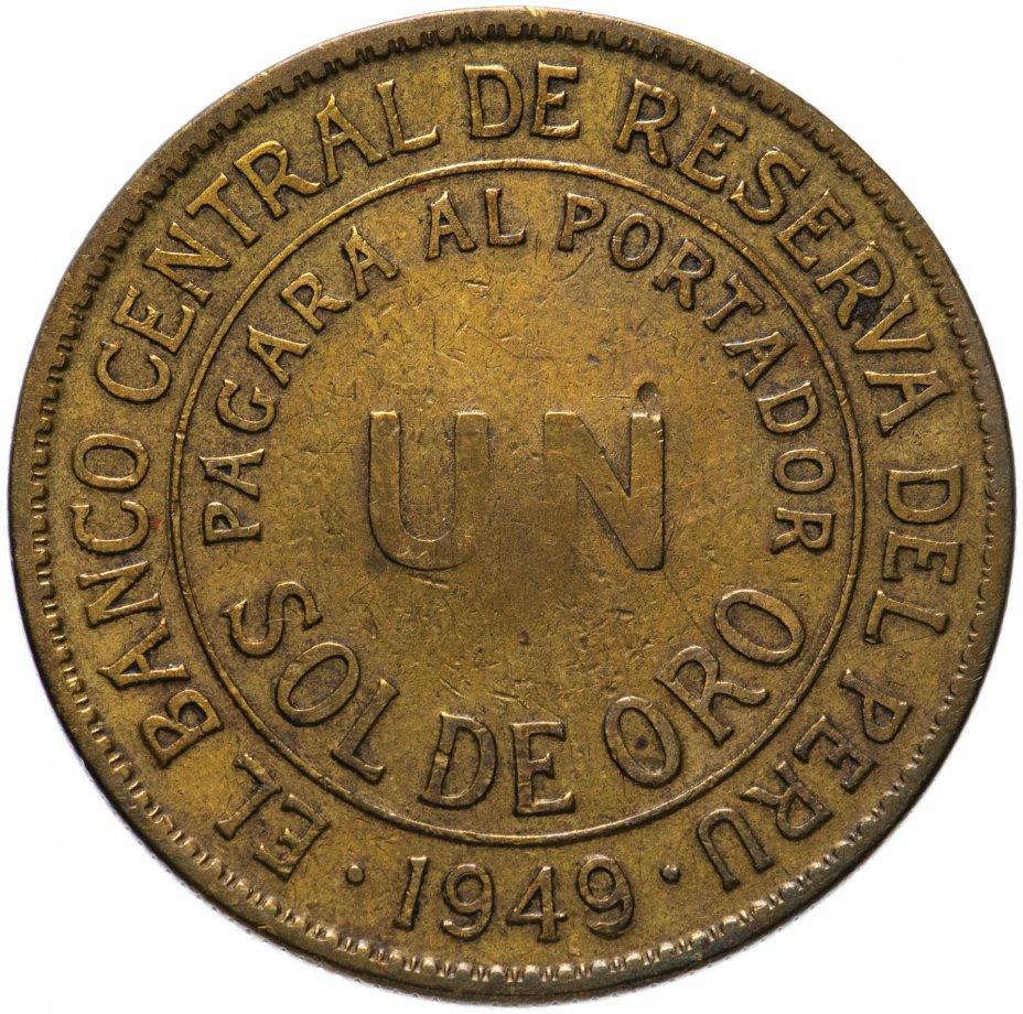 купить Перу 1 соль (sol) 1949