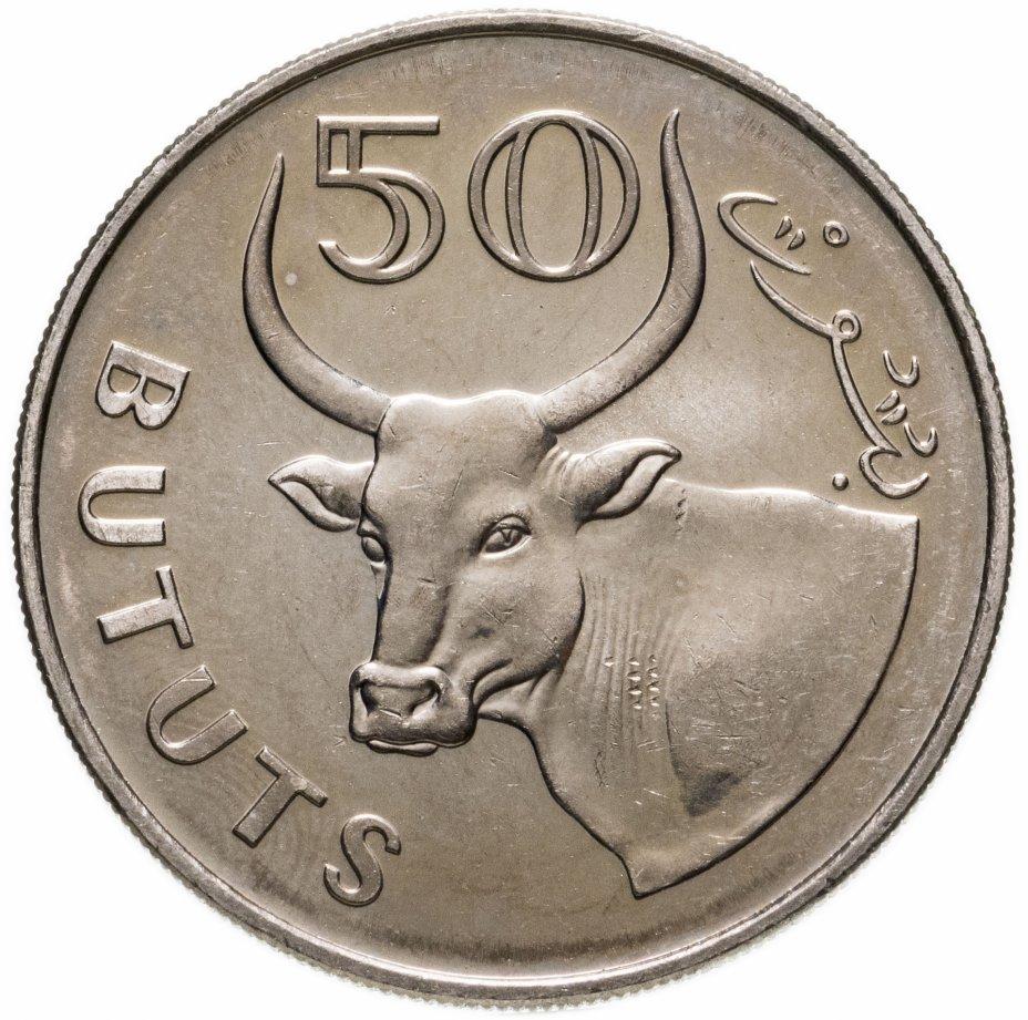 купить Гамбия 50 бутутов 1998 Африканский бык