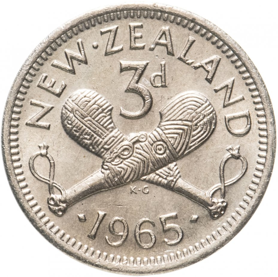 купить Новая Зеландия 3 пенса (pence) 1965