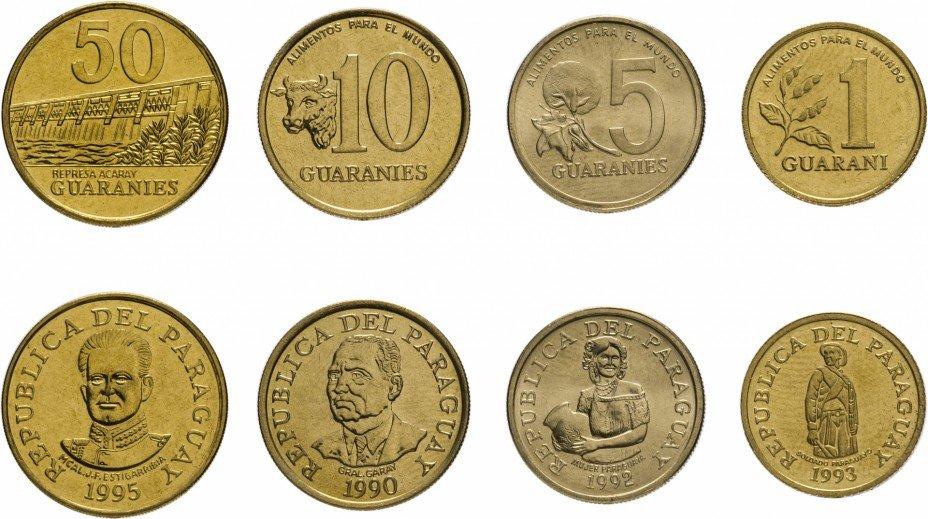 купить Парагвай набор монет 1990-1995 (4 штуки)