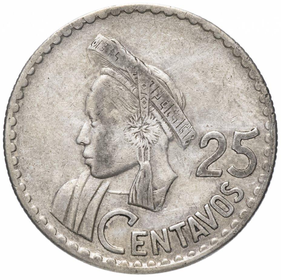 купить Гватемала 25 сентаво (centavos) 1960
