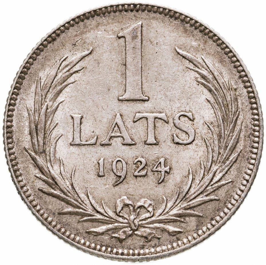 купить Латвия 1 лат (lats) 1924