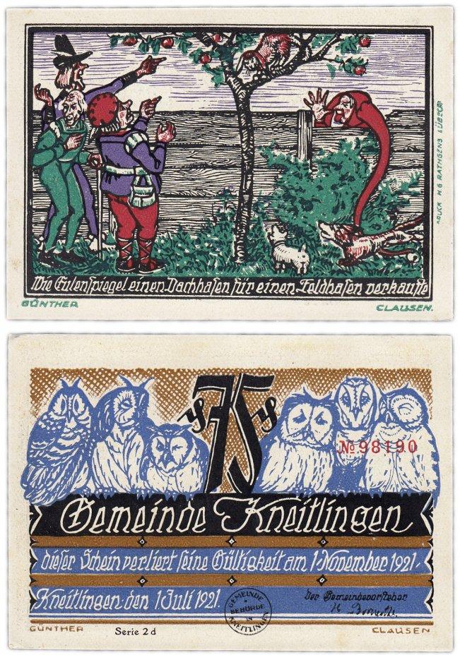 """купить Германия (Нижняя Саксония : Кнайтлинген) 75 пфеннигов 1921  """"Легенды о Тиле Уленшпигеле"""" 2d"""
