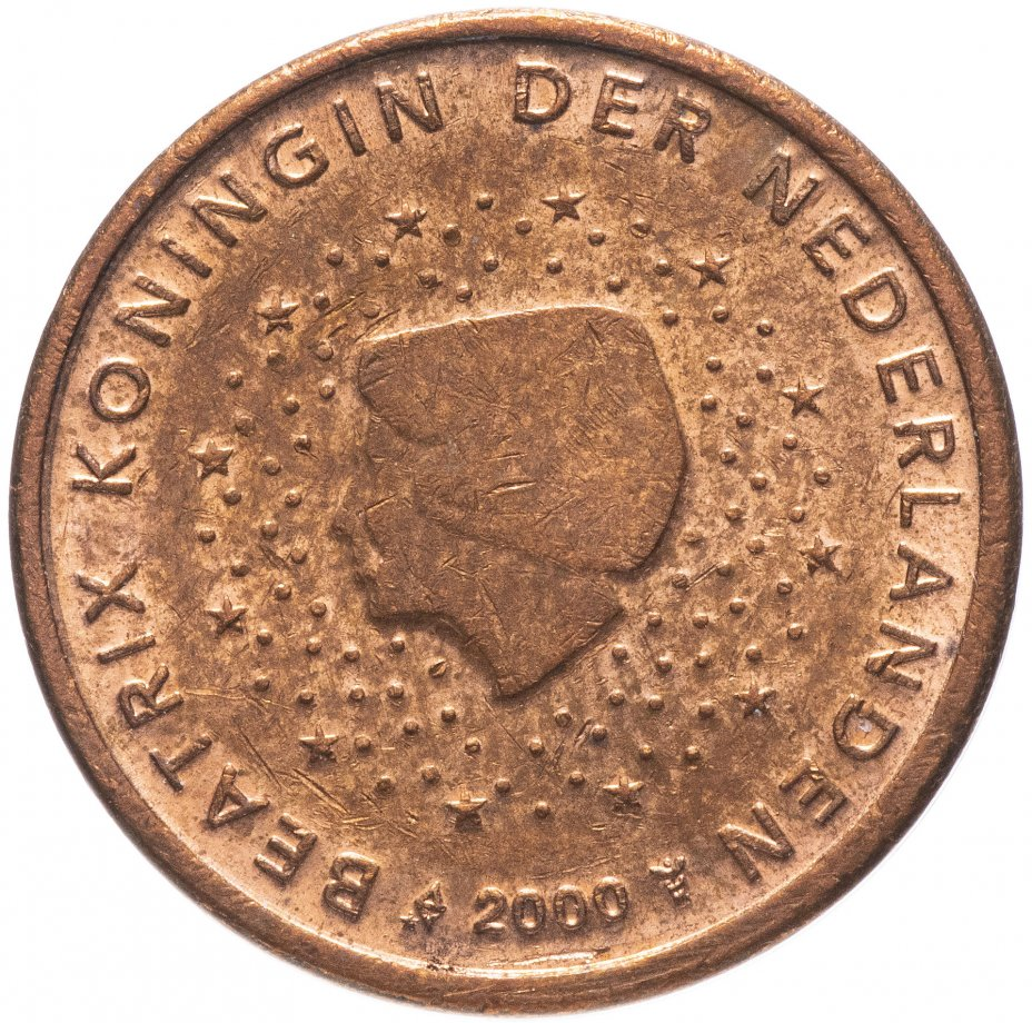 купить Нидерланды 2 цента (cents) 1999-2019