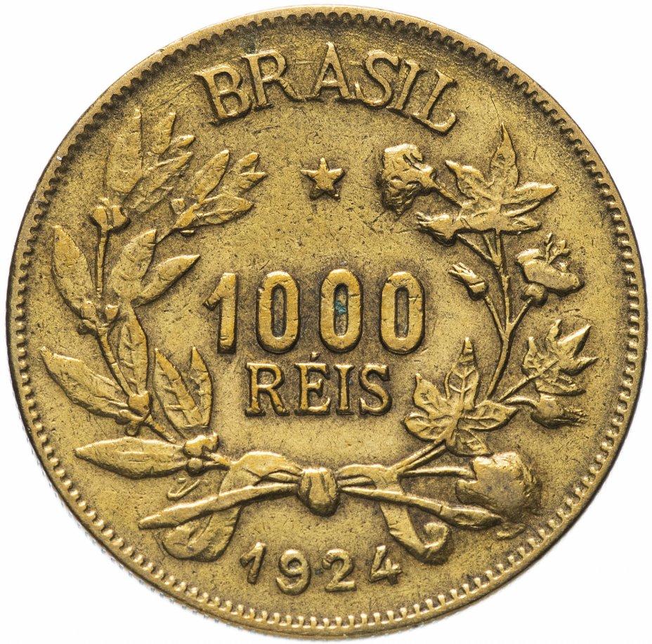 купить Бразилия 1000 рейс (reis) 1924