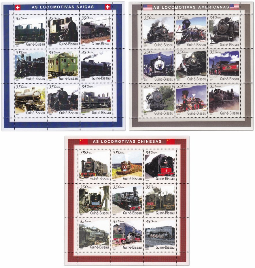 """купить Гвинея-Биссау 350 Фванков KFA 2001  набор из 27 марок"""" Поезда"""",  Щвейцария, Китай, США"""