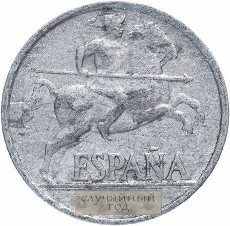 купить Испания 10 сентимо (centimos) 1941-1953