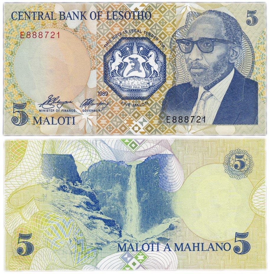 купить Лесото 5 малоти 1989 (Pick 10)