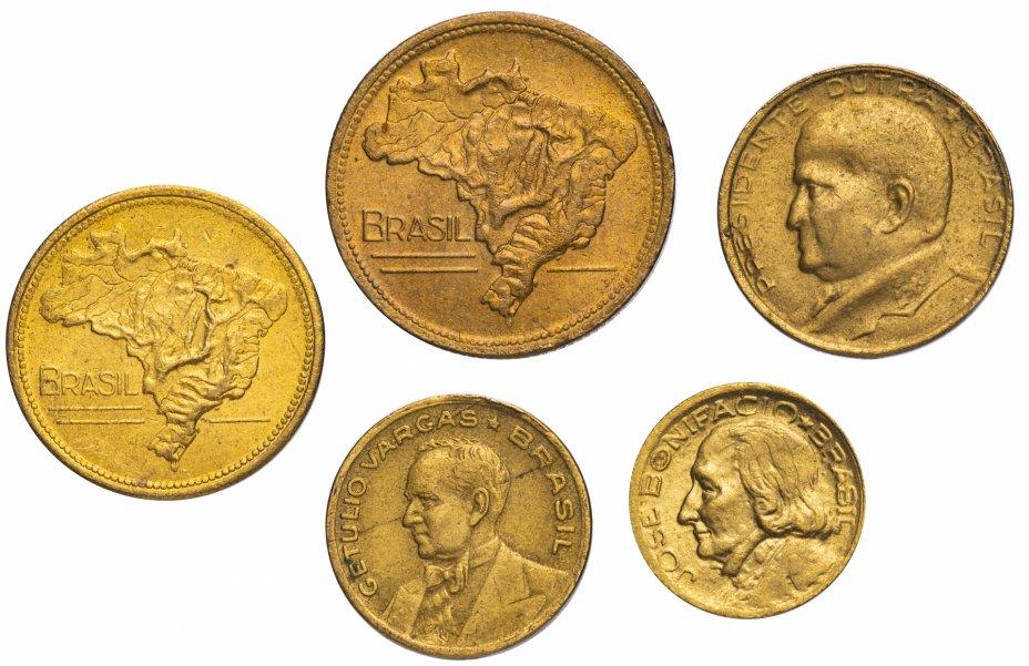 купить Бразилия набор монет 1945-1955 (5 штук)