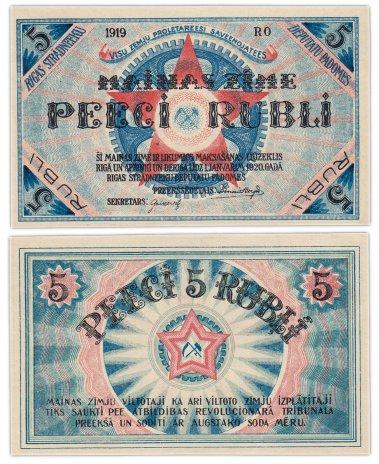 купить Латвия 5 рублей 1919 Рижский Совет Рабочих Депутатов (Pick R3)