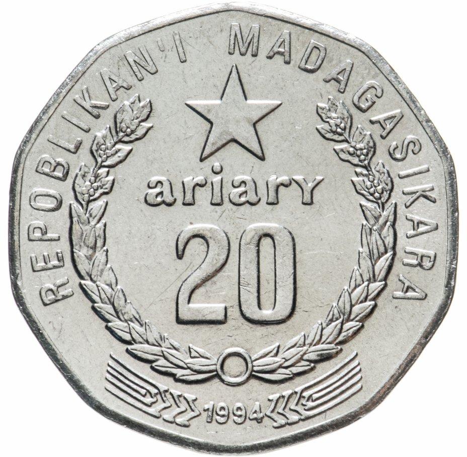 купить Мадагаскар 20 ариари (ariary) 1994