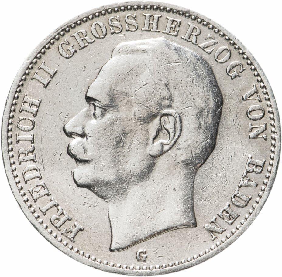 купить Германская Империя 3 марки (mark) 1910