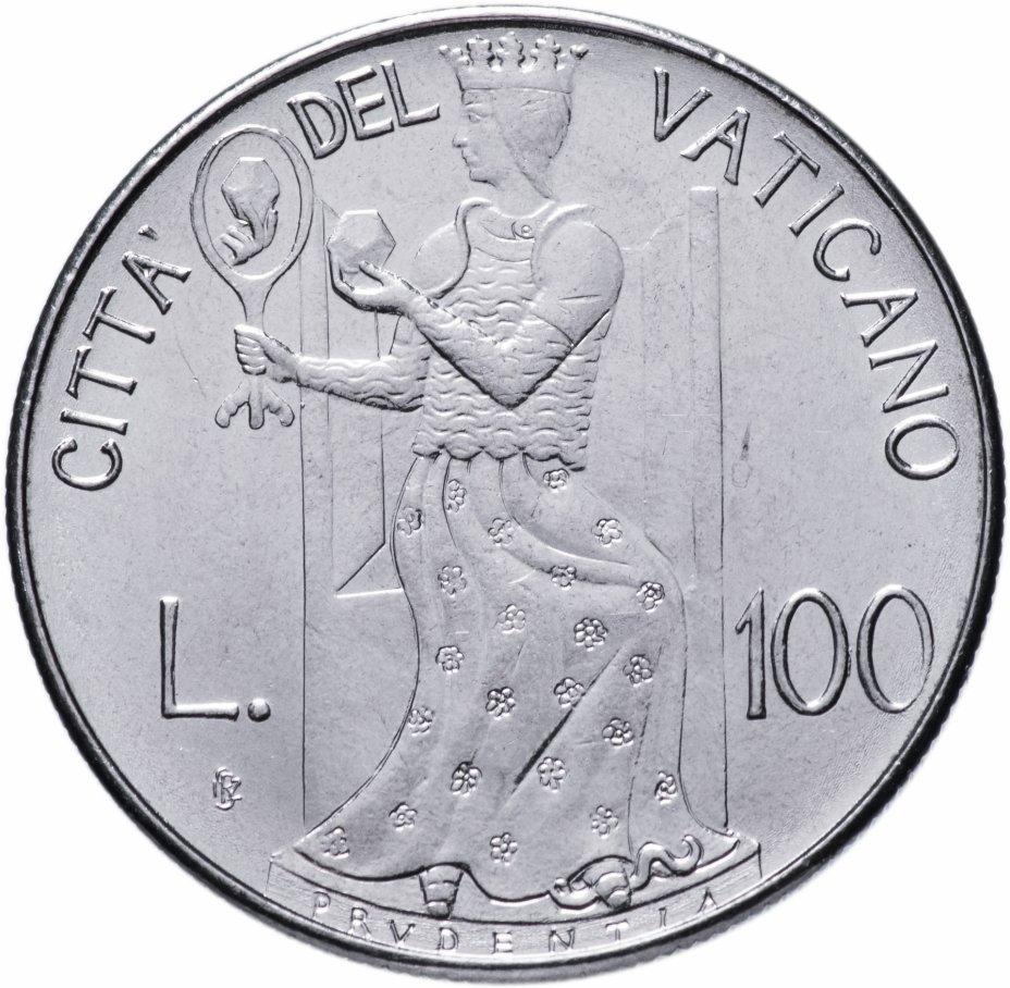 купить Ватикан 100лир (lire) 1979