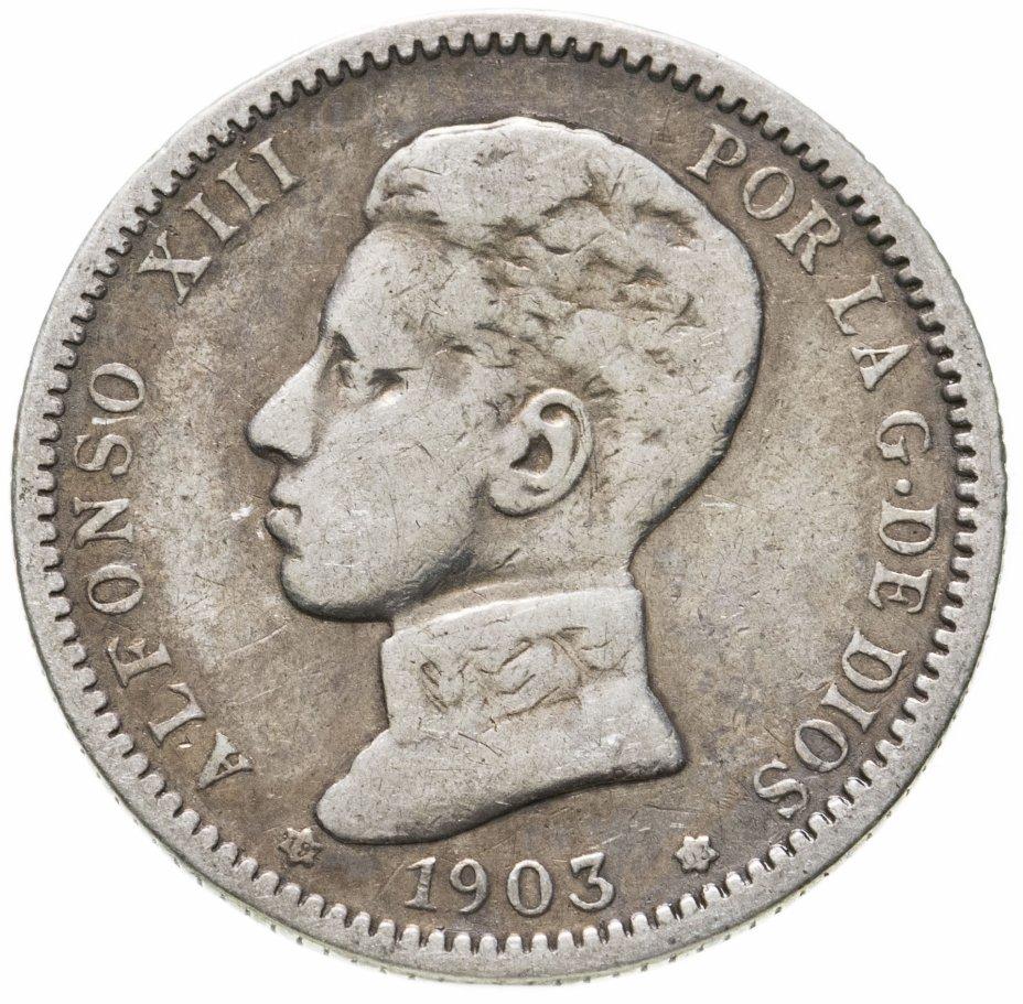 купить Испания 1 песета (peseta) 1903