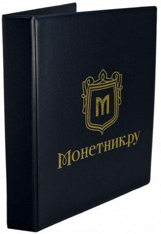 """купить Папка на кольцах формата OPTIMA """"Монетник.ру"""" синяя"""