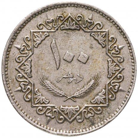 купить Ливия 100 дирхамов (dirhams) 1979