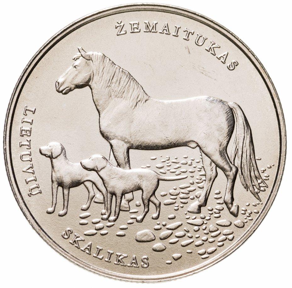 """купить Литва 1,5 евро 2017 """"Литовская гончая и Жемайтская лошадь"""""""