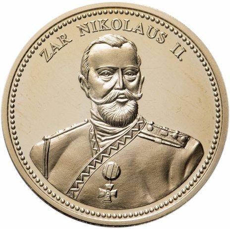"""купить Жетон """"Император Николай II"""", Германия"""