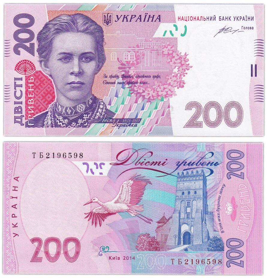 купить Украина 200 гривен 2011 (Гонтарева) Pick 213e ПРЕСС