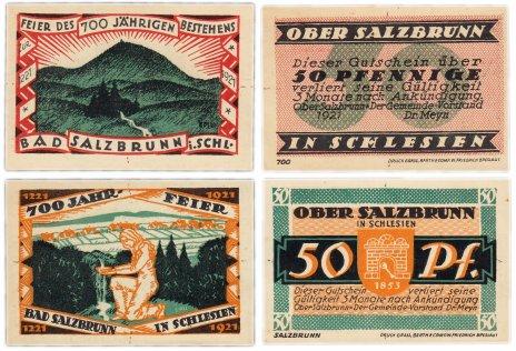 купить Германия (Померания: Зальцбрунн) набор из 2-х нотгельдов 1921 (1000.1/B2)
