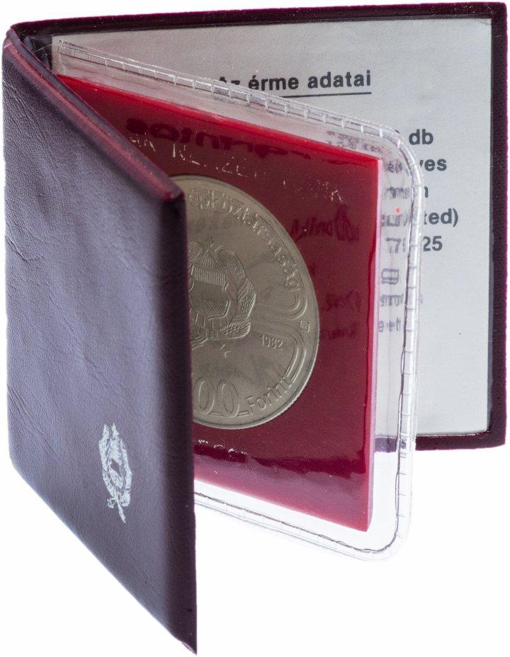 купить Венгрия 100 форинтов (forint) 1982 год (Чемпионат мира по футболу)