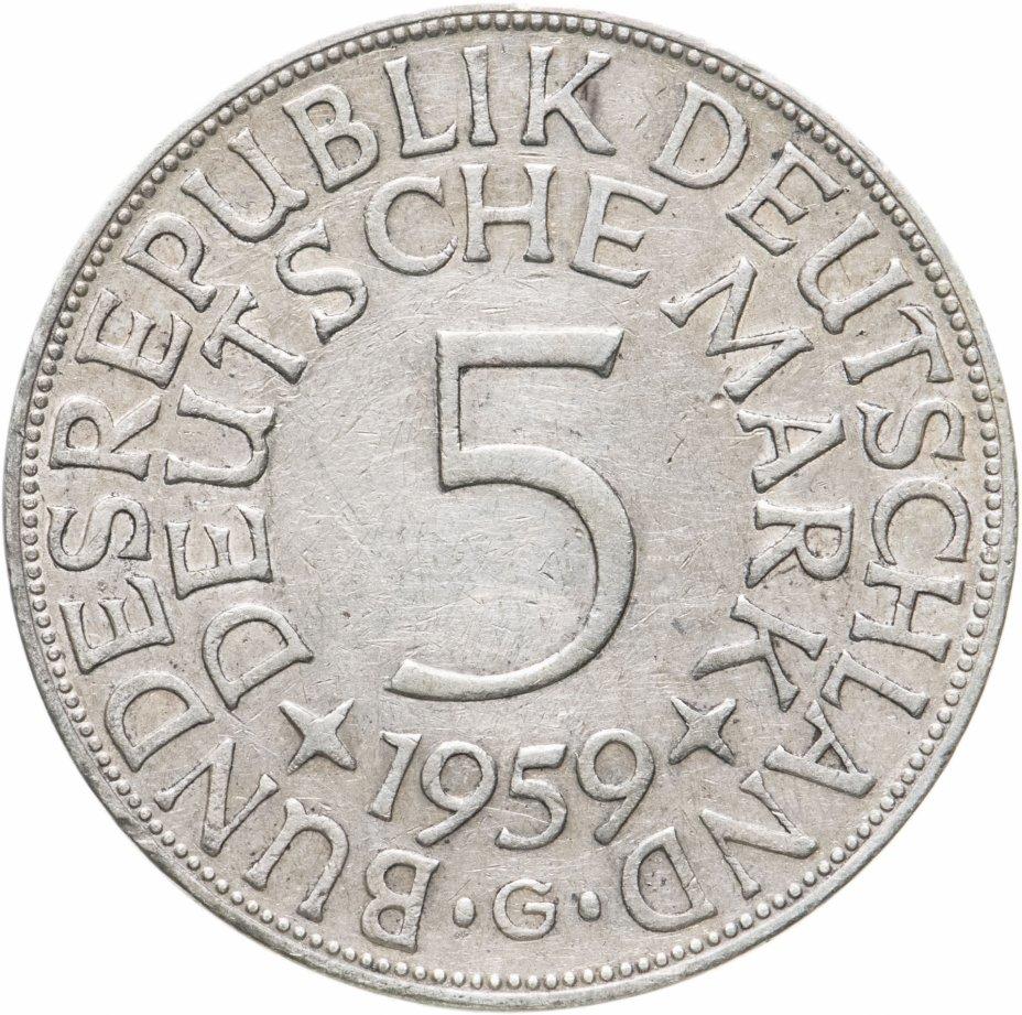 """купить Германия 5 марок, 1959 Отметка монетного двора: """"G"""" - Карлсруэ"""