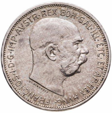 купить Австро-Венгрия 2 кроны 1912 год  монета для Австрии