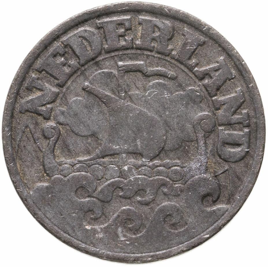 купить Нидерланды 25 центов (cents) 1941-1943   Лодка на аверсе /Цинк/