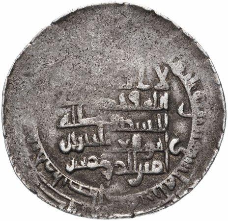 купить Аббасидский халифат, Аль-Муктадир (AH 295-320 /908-932 гг) Дирхем (серебро) (Ахваз)