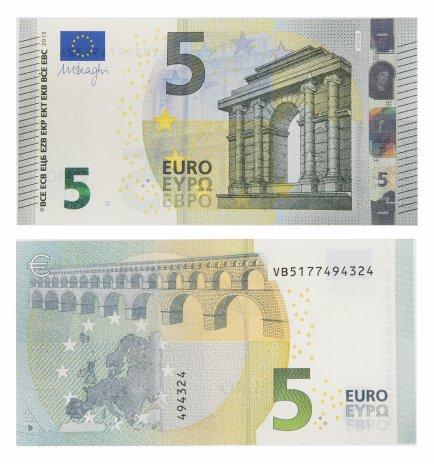 купить Евросоюз 5 евро 2013 (Pick 20v) Испания