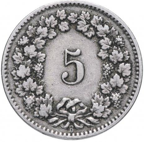 купить Швейцария 5 раппенов 1904