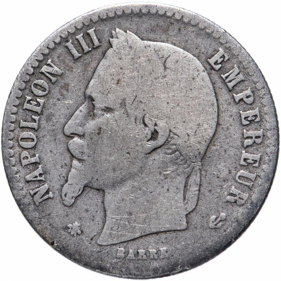 купить Франция 50 сантимов (centimes) 1867 A