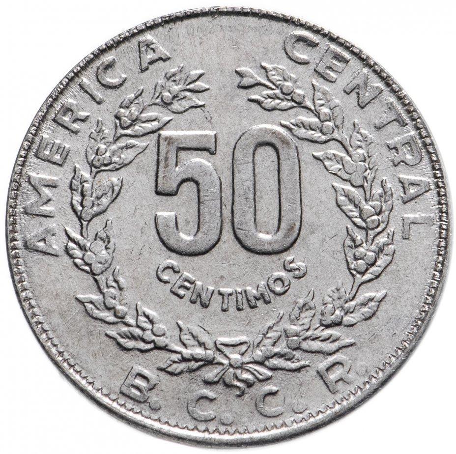 купить Коста-Рика 50 сентимо (centimos) 1982-1990, случайная дата