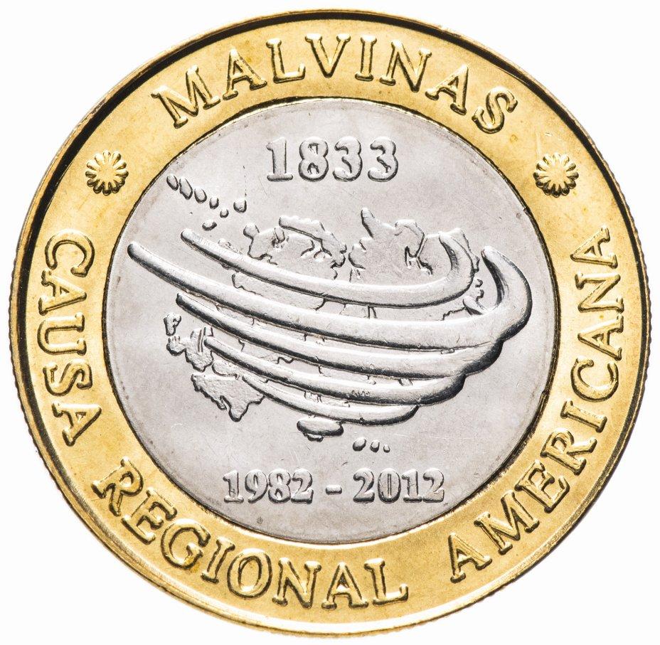 """купить Аргентина 2 песо 2012 """"Мальвины"""""""