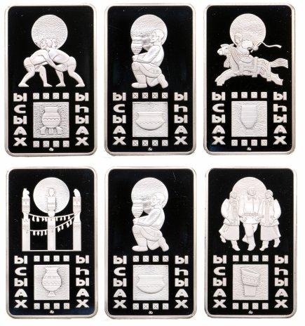 """купить Инвестиционный набор из шести серебряных слитков Proof """"Саха Якутия (ЫСЫАХ)"""" в подарочном футляре"""