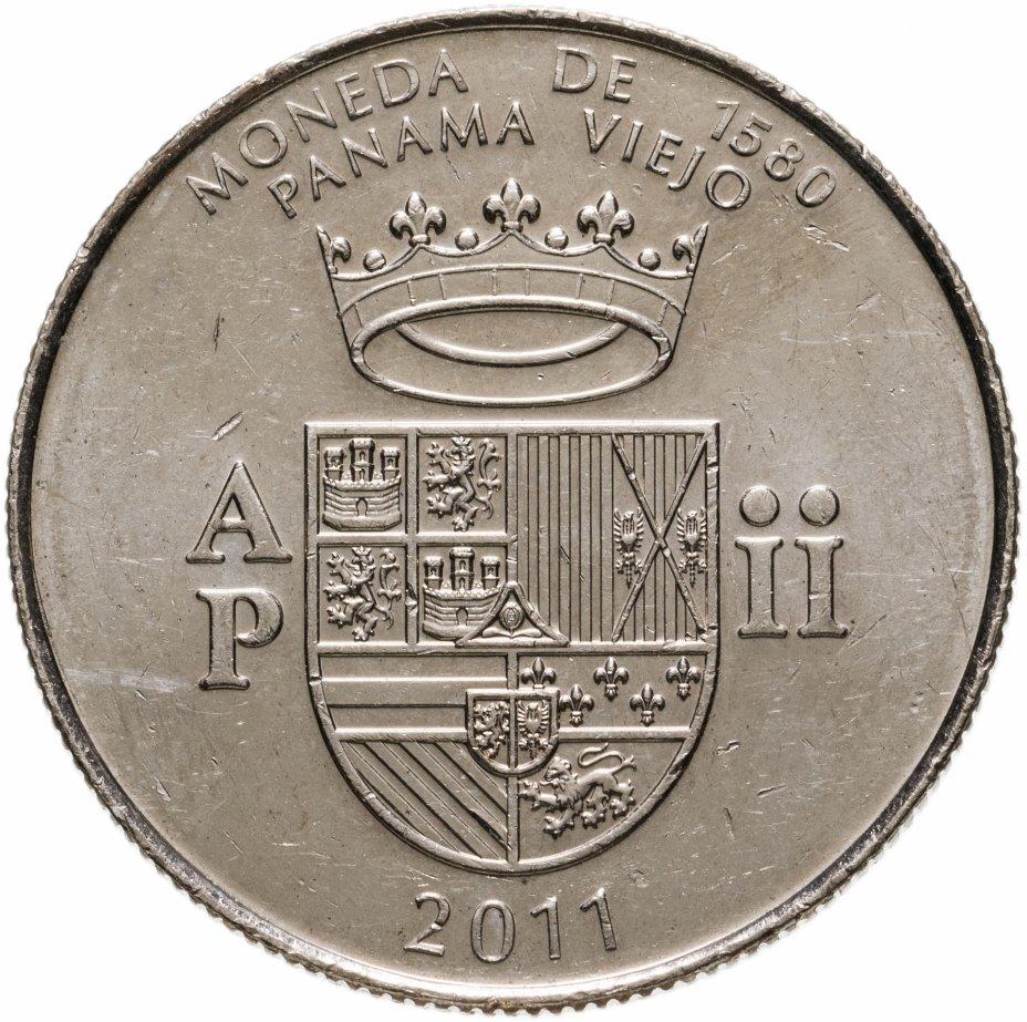 "купить Панама 1/2 бальбоа (balboa) 2011 ""Старая Панама - Валюта 1580 года"""