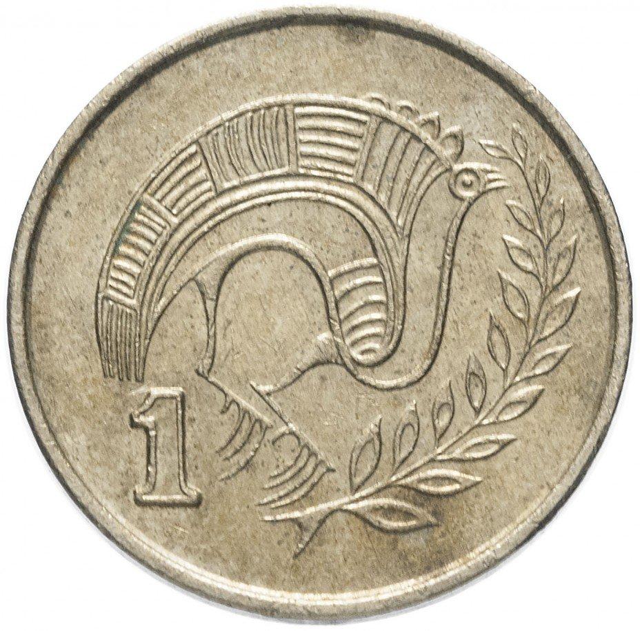 купить Кипр 1 цент (cent) 1991-2004, случайная дата