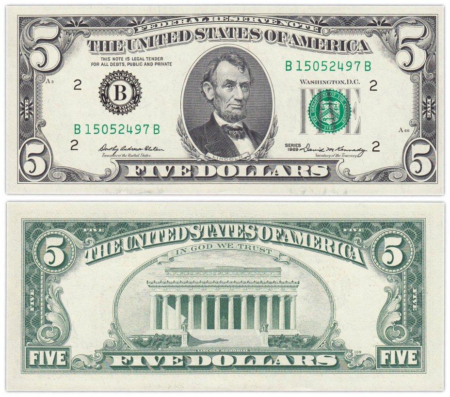 купить США 5 долларов 1969 series 1969, Elston-Kennedy, 2 B - Нью-Йорк
