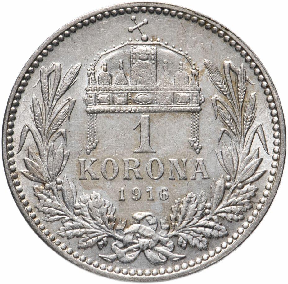 купить Австро-Венгрия 1 крона 1916, монета для Венгрии