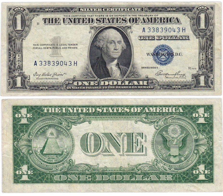купить США 1 доллар 1935E (Pick 416D2e)