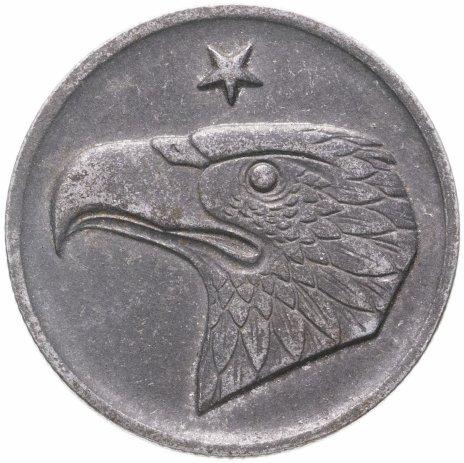 купить Германия (Аахен) нотгельд  50 пфеннигов 1920