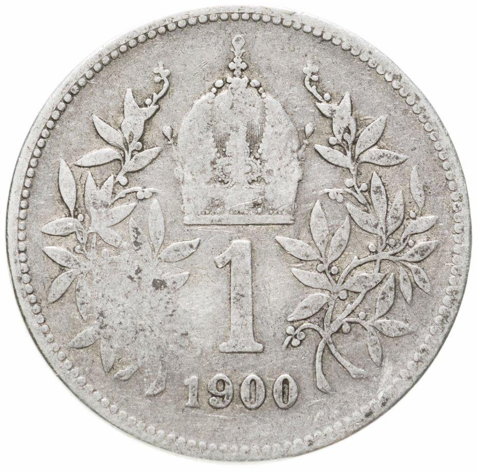купить Австрия 1 крона (crown) 1900