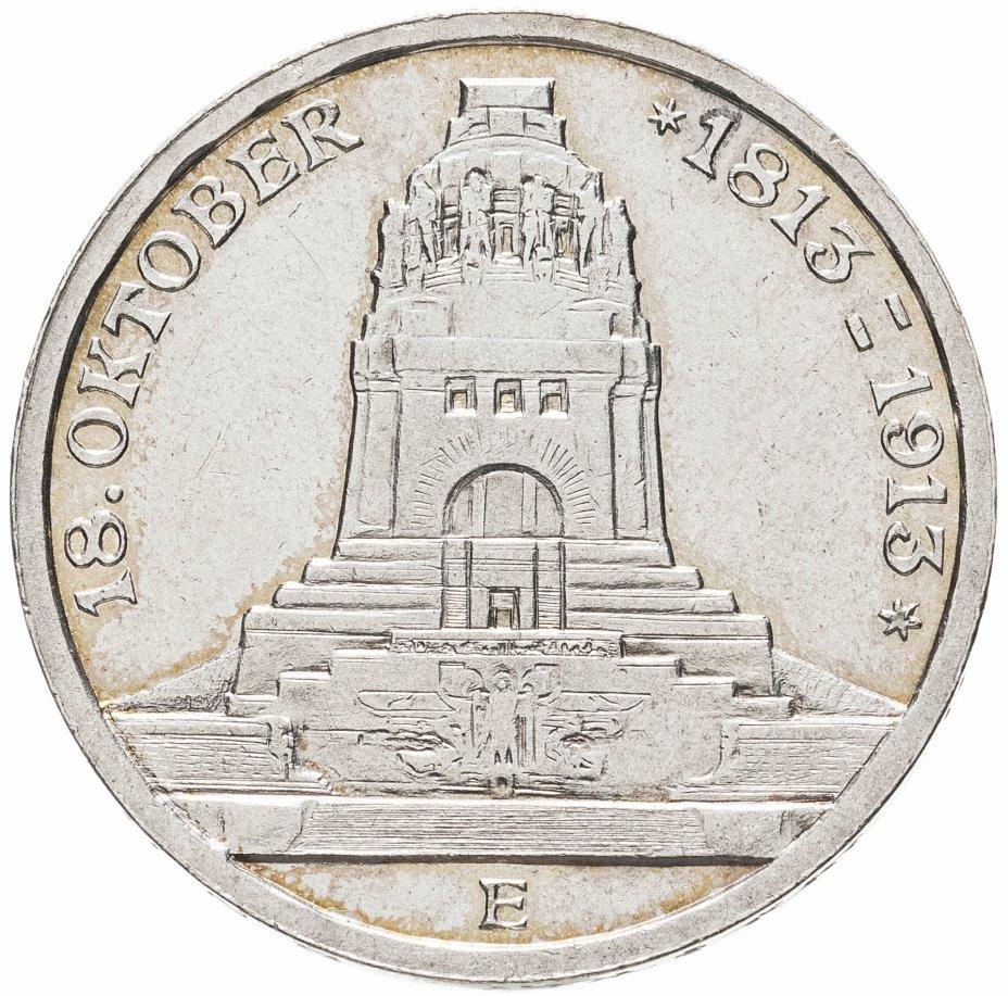 """купить Германская Империя, Саксония 3 марки 1913 """" 100 лет Битве народов"""""""