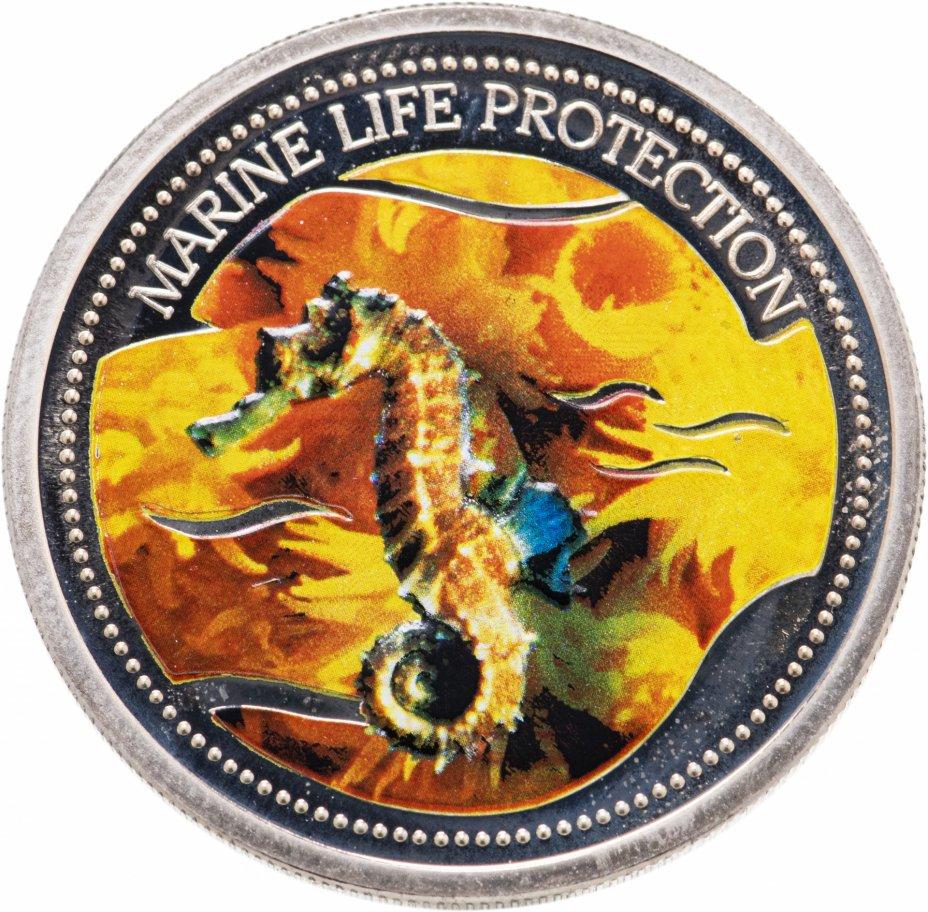 """купить Палау 1 доллар 2005 """"Защита морской жизни-Морской конек"""""""