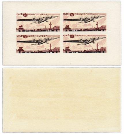 купить 1937 год Авиапочта Самолеты Почтовый блок чистые