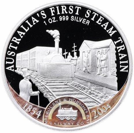 """купить Острова Кука 1 доллар 2004 """"150 лет железным дорогам Австралии, первый паровоз"""" с сертификатом и маркой"""