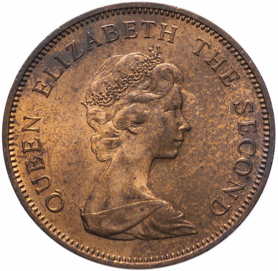 купить Джерси 2 пенни 1971